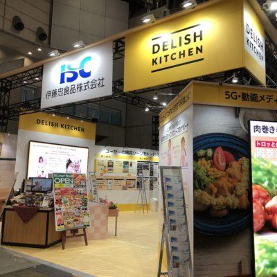 伊藤忠食品展示会ディスプレイ